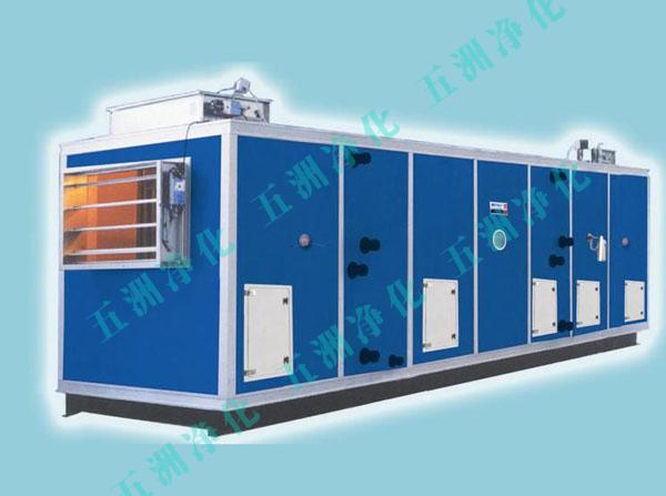 ZKW系列组合式空调箱